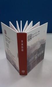 《笑談風雲 之 東周列國》DVD